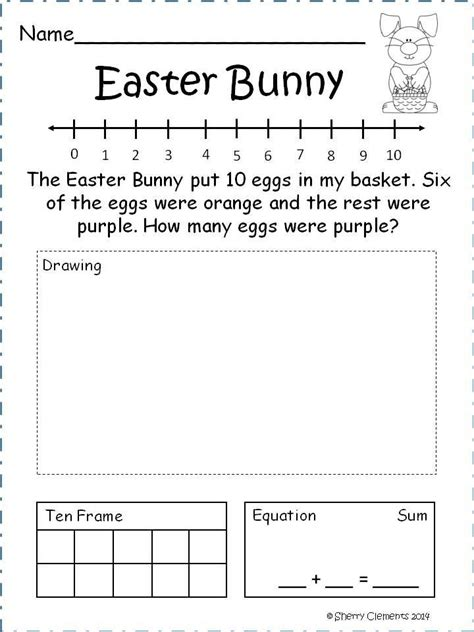 easter addition word problems distance learning addition