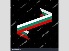 Bulgaria Flag Ribbon Isolated Bulgarian Tape Stock Vector