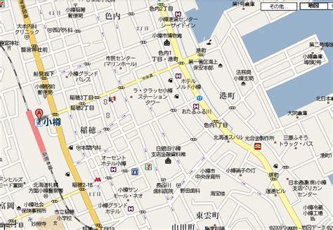 小樽地圖--日本自由行--北海道自由行