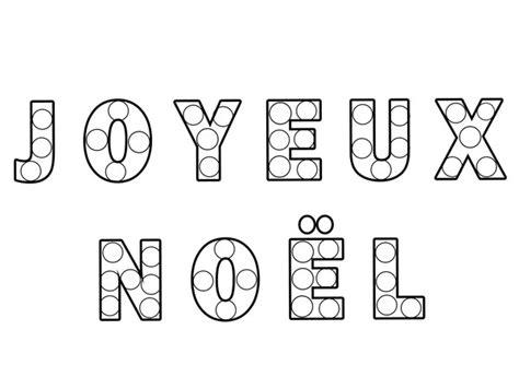 lettre prenom chambre coloriage noel ecriture texte