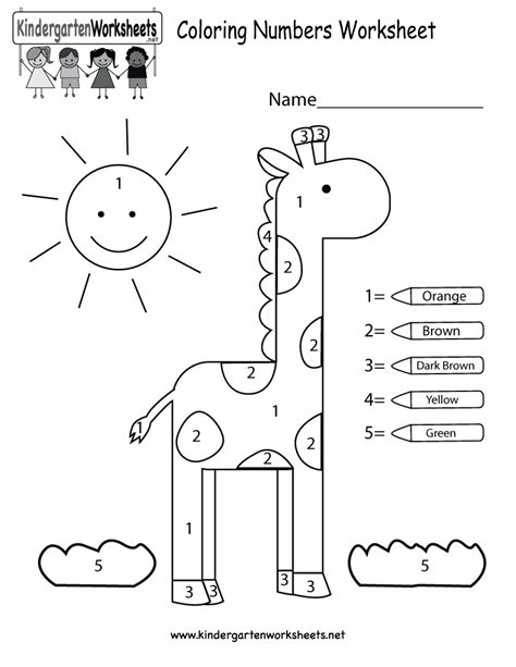 fun coloring  number worksheet
