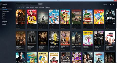 Zona Is A Netflix-like Piracy App With