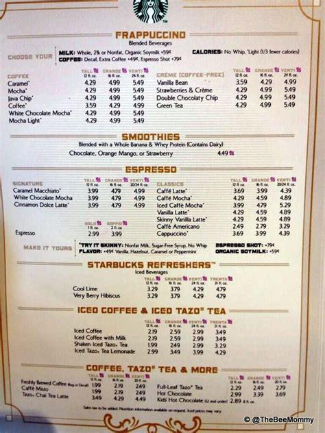Review: Starbucks Brownie at Main Street Bakery in Disney?s Magic Kingdom   the disney food blog