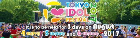 tokyo idol festival  ticket giveaway