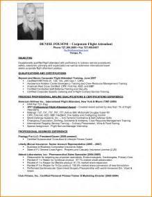 flight attendant resume objective no experience 7 flight attendant resume no experience nypd resume