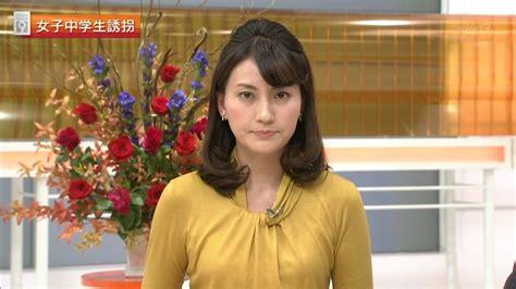 ニュース 9 女子 アナ