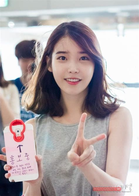 iu short hair hairstyle haircut  colors korean
