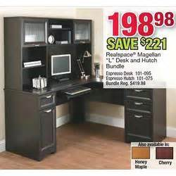 realspace magellan l desk hutch bundle espresso at office depot and officemax black friday 2013