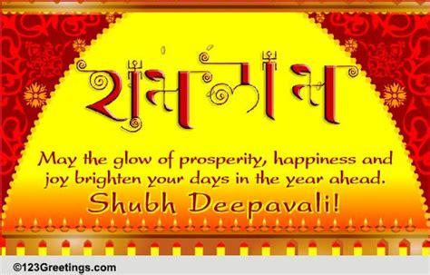 wishing   prosperous  joyful year