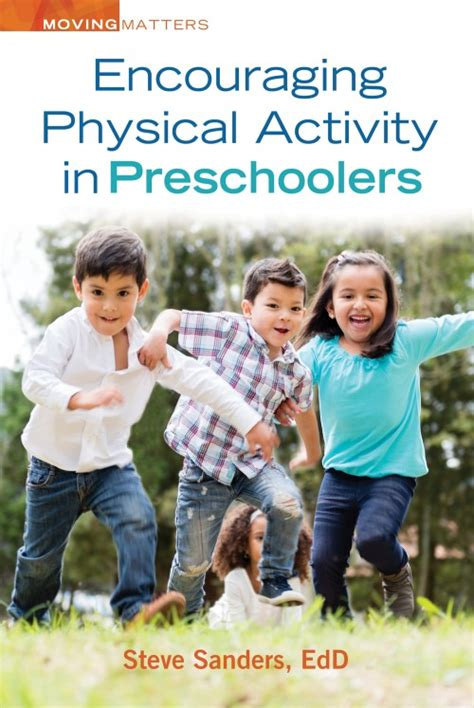 toddler and preschool classroom curriculum 966 | Encouraging Physical Activity Preschoolers