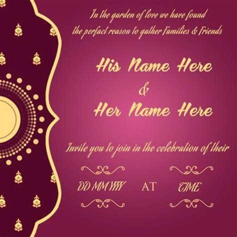 engagement invitation templates  create card