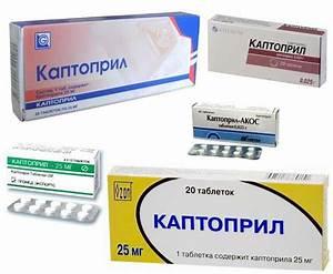 Таблетки от аденоидов для детей