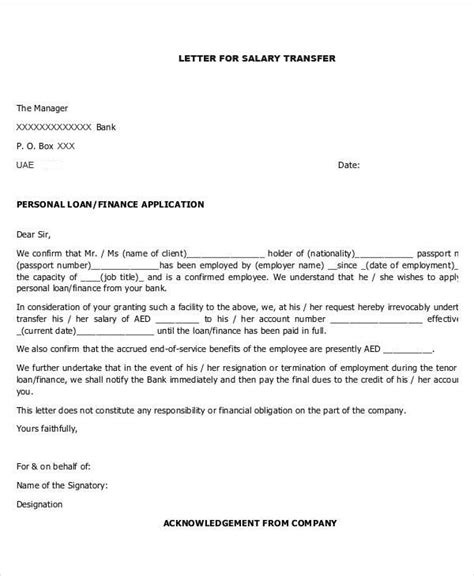 salary transfer letter mymoneysouq financial blog