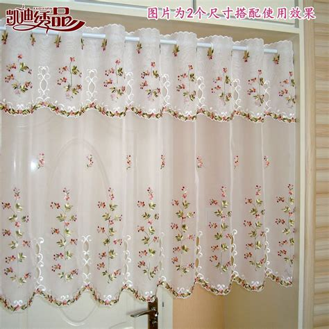 morden tube rustic window curtain embroidery fabric