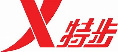 Limited Holdings Xtep International Logos Cdr