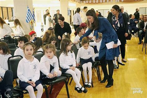 st demetrios school director greek language