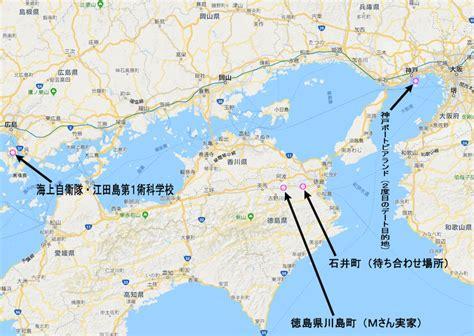 徳島 県 自衛 官 変死 事件