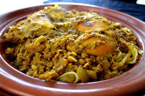cuisine marocaine moderne rfissa marocaine الرفيسة المغربية