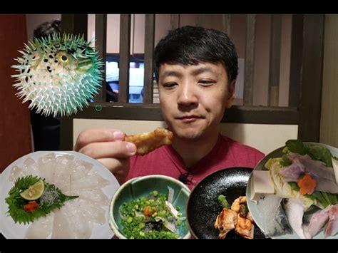 eating extremely poisonous fugupuffer fish  osaka