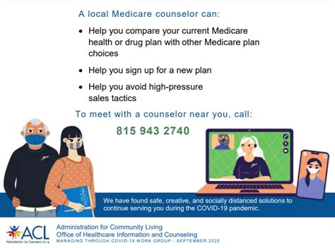 Educate consumers and answer questions about. Senior Health Insurance Program | Harvard Community Senior Center