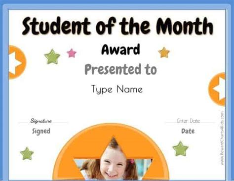 student   month certificate