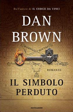 libreria mondadori alessandria libreria mondadori alessandria dan brown il simbolo