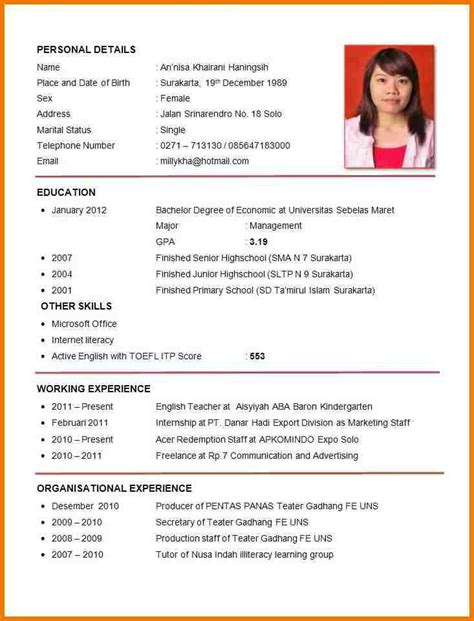 Curriculum Vitae Format For Application by Curriculum Vitae Exle Academic Curriculum Vitae