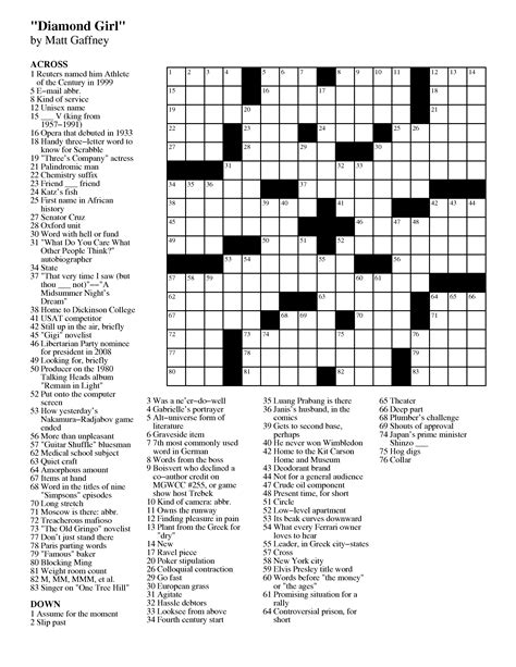 search results  large printable easy crossword puzzle