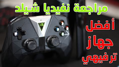 • manage your block list and send calls to voicemail. Nvidia Shield Review - نفيديا شيلد - افضل جهاز ترفيهي علي ...
