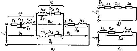 Реактивная мощность на ощупь простым языком без графиков . электромозг . яндекс дзен