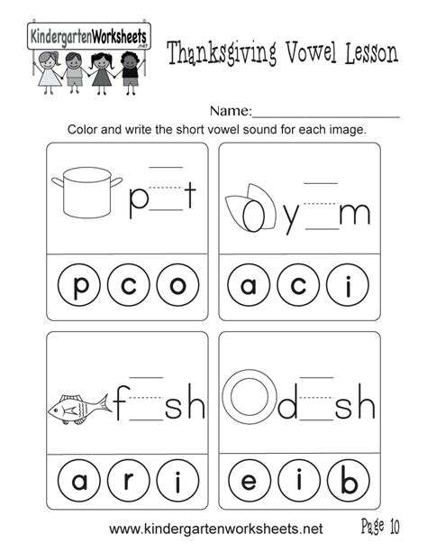 short vowel sounds worksheet thanksgiving vowel lesson