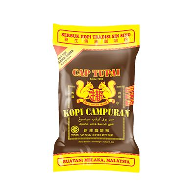 Freepng is a free to use png gallery where you can download high quality transparent png images. COFFEE POWDER (125G) - Sin Sing Coffee