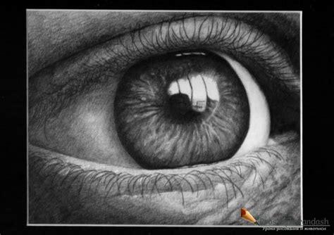 Как нарисовать глаза поэтапно карандашом для начинающих 57 фото