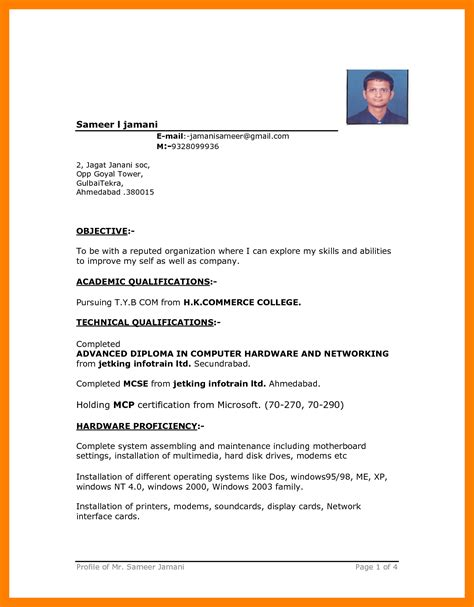 enginer resume word format 11 cv format in microsoft word prome so banko