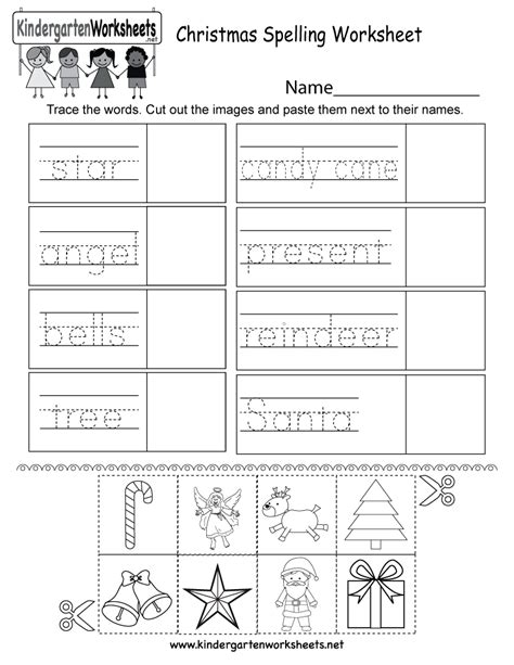 christmas spelling worksheet  kindergarten holiday