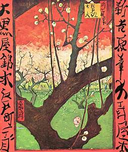 Stampa Albero giapponese (dopo Hiroshige) su Poster e ...