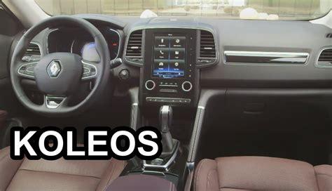 2017 Renault Koleos Interior Youtube