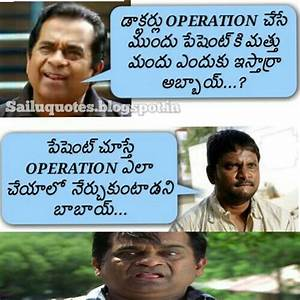 Facebook,telugu... Brahmi Quotes