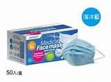 萊潔 醫療防護口罩(兒童用/藍) - 醫療防護口罩系列 - 台灣舒潔股份有限公司