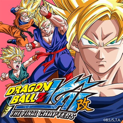 Dragon Ball Z Kai The Final Chapters Ost
