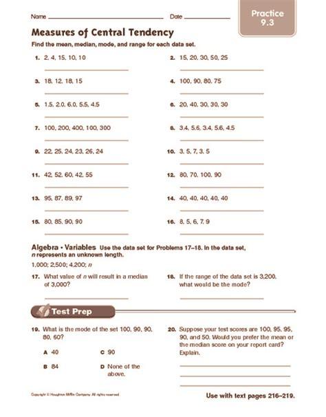 measures  central tendency practice worksheet