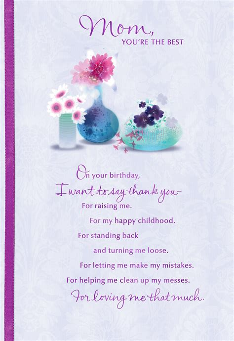 Maybe you would like to learn more about one of these? Mom, You're the Best Birthday Card - Greeting Cards - Hallmark