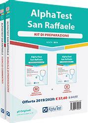 Test Ingresso Medicina San Raffaele by Alpha Test San Raffaele Kit Di Preparazione Medicina