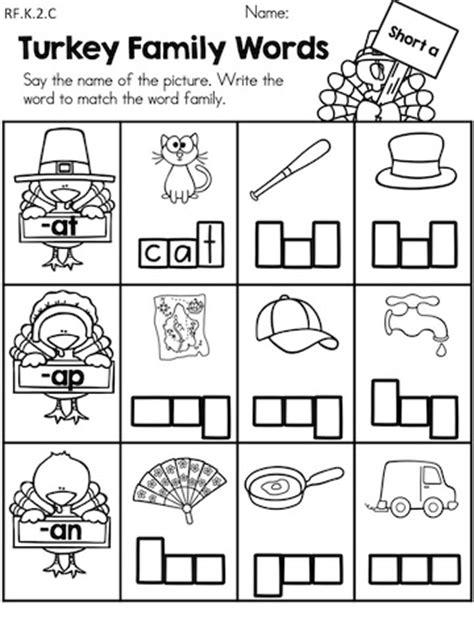 language arts preschool thanksgiving literacy activities kindergarten a 619