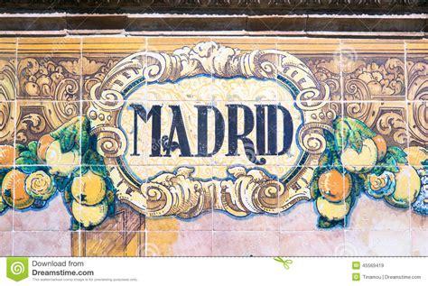 madrid written  azulejos stock photo image