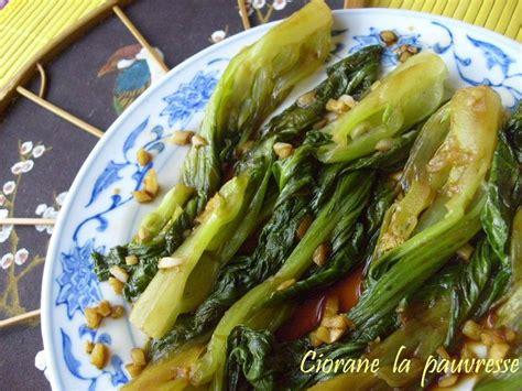 cuisiner des feuilles de blettes pack choï braisé la cuisine de quat 39 sous