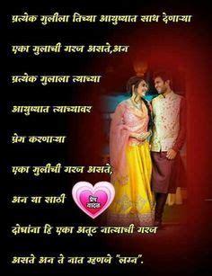 marriage anniversary wishes happy anniversary  didi  jiju wishes happy anniversary didi