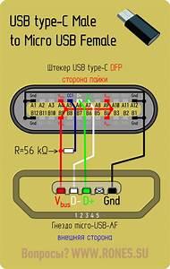 Usb 3 1 Type