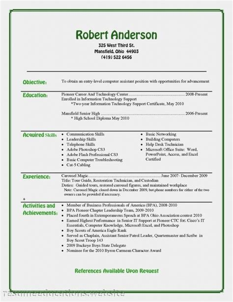 information technology skills resume anuvrat info