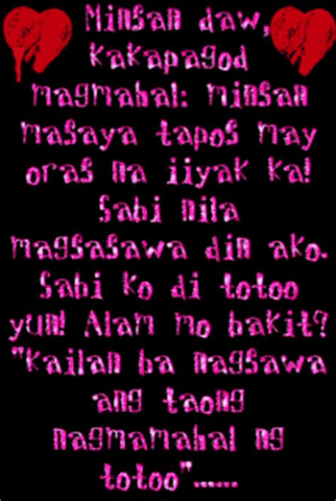 anime sad tagalog quotes quotesgram